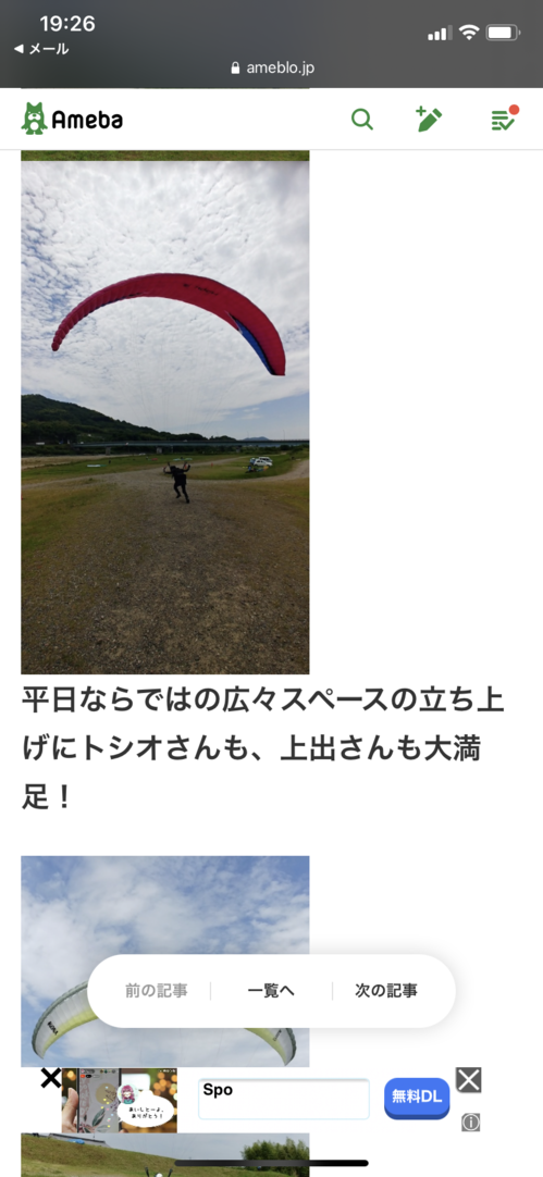 IMG_1894.PNG